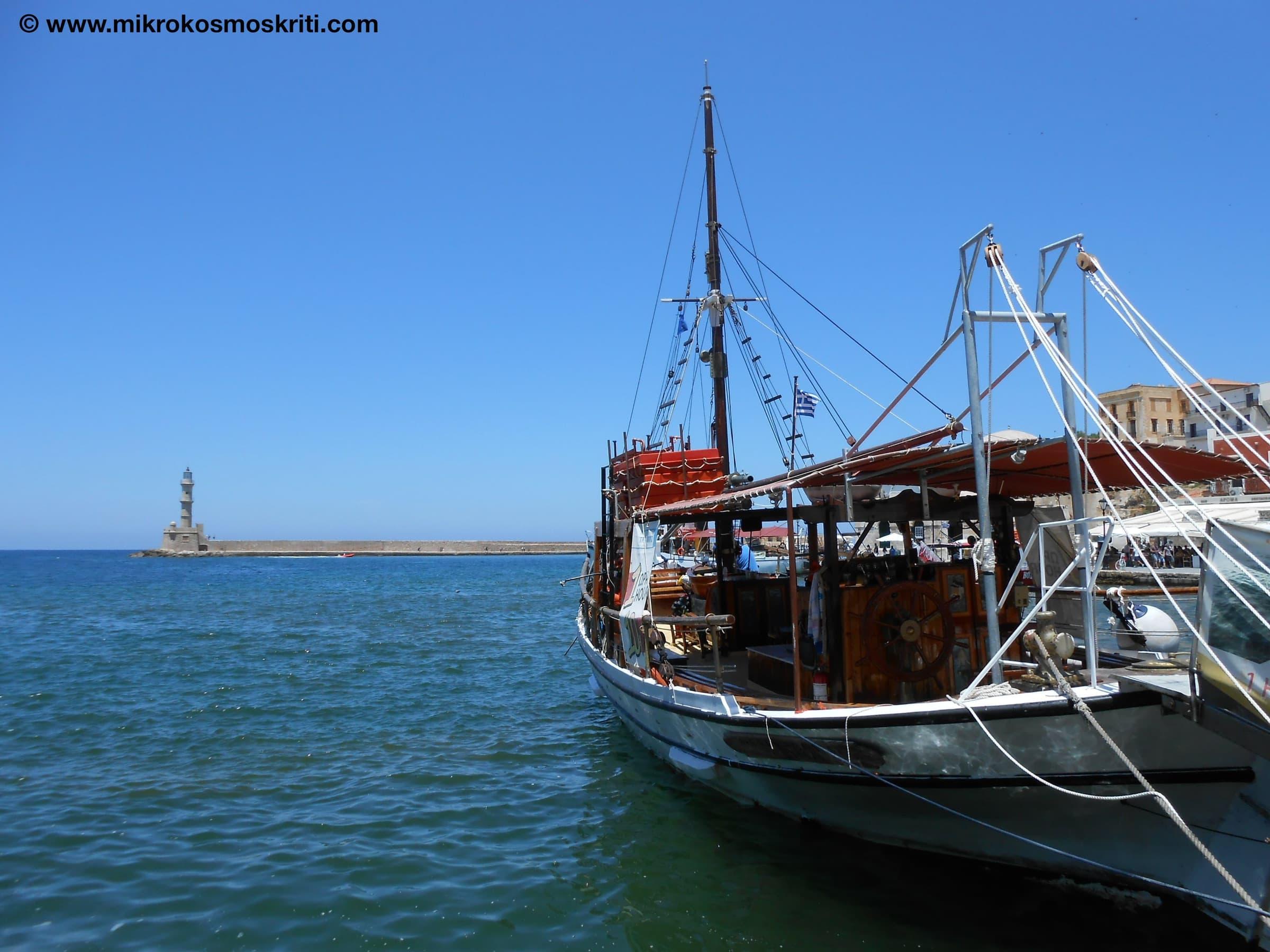 Thia Maro con sito