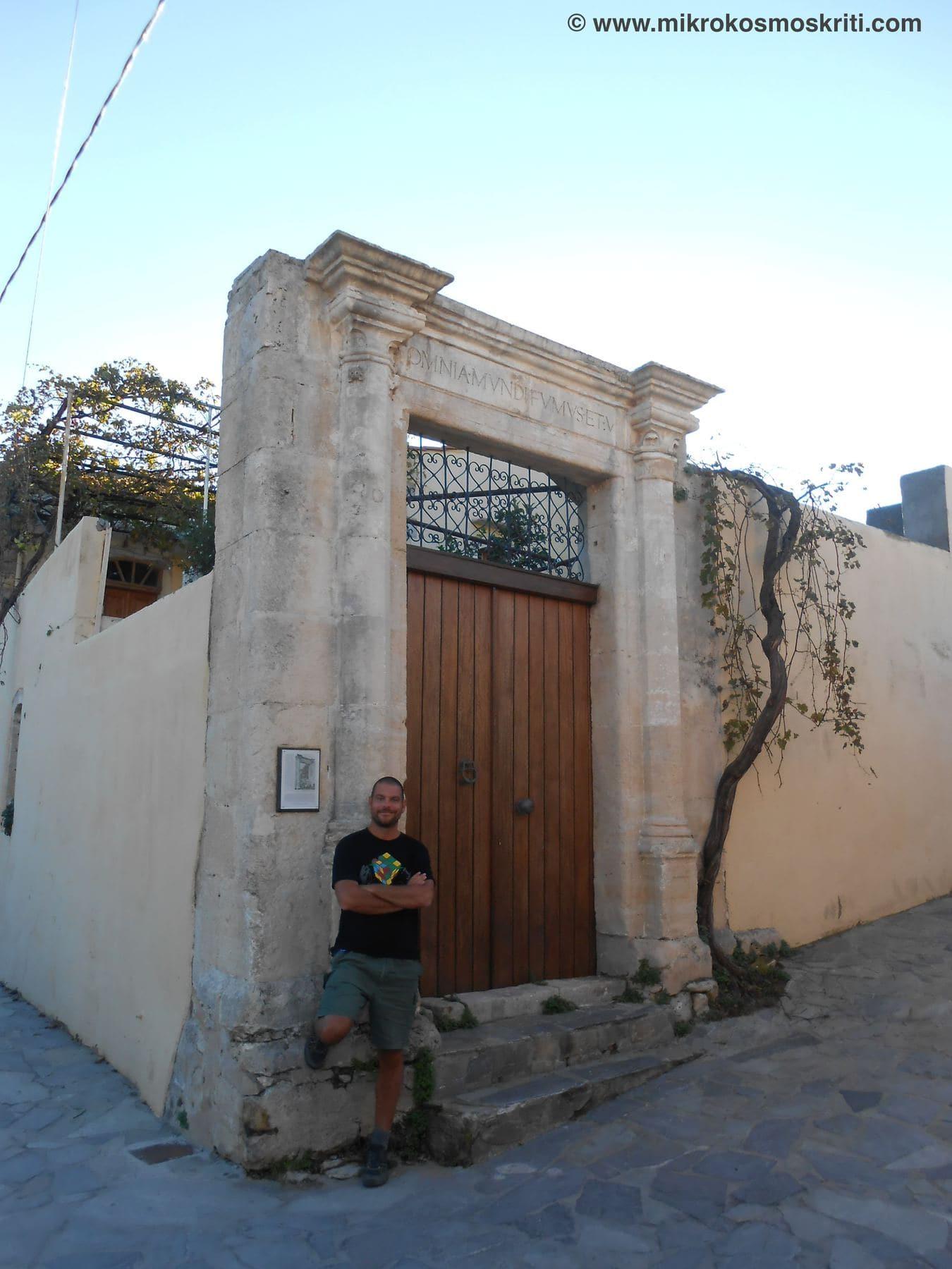 Porta Da Molin