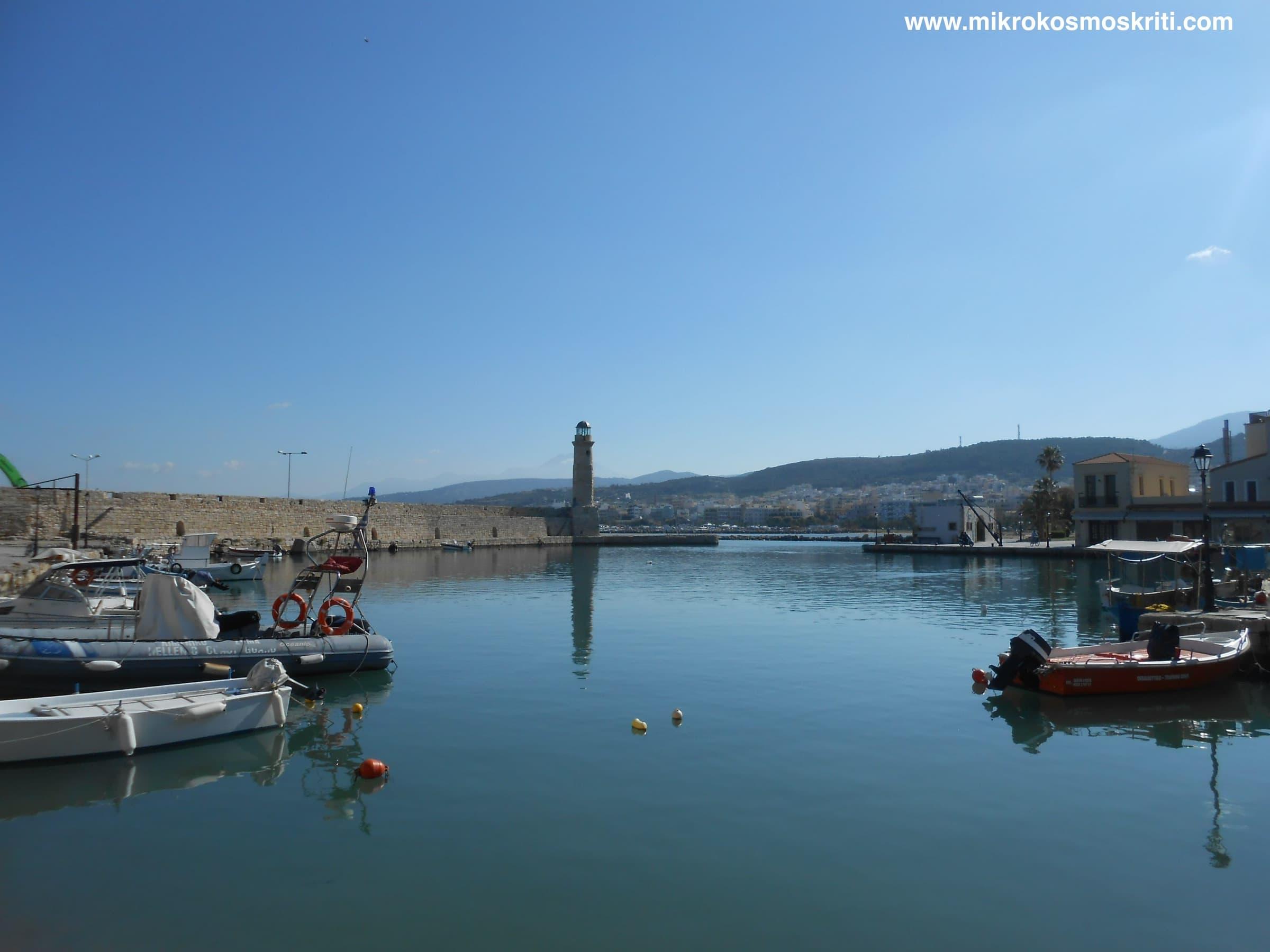 Porto veneziano di Rethymno