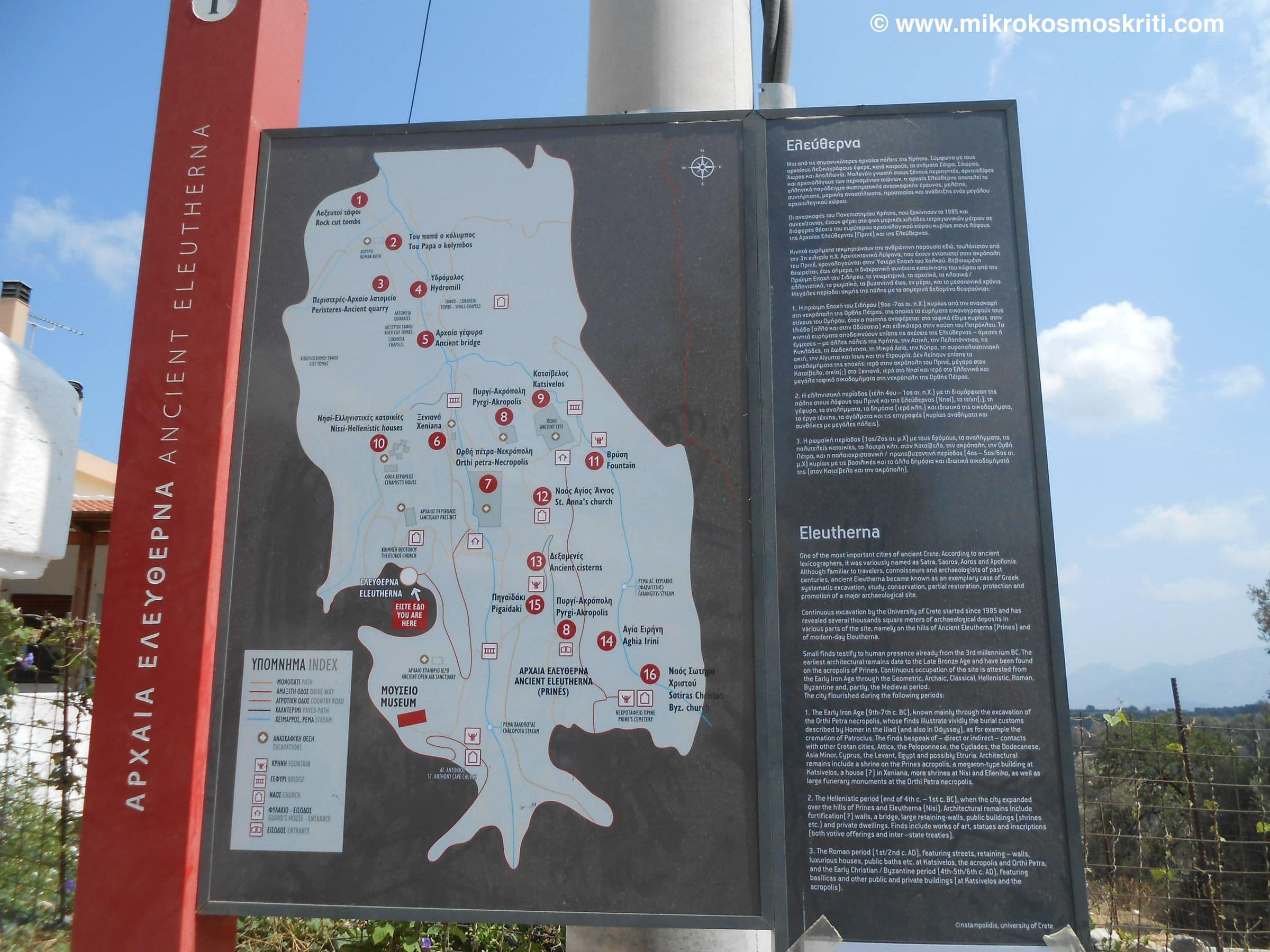 Mappa sito archeologico Eleftherna