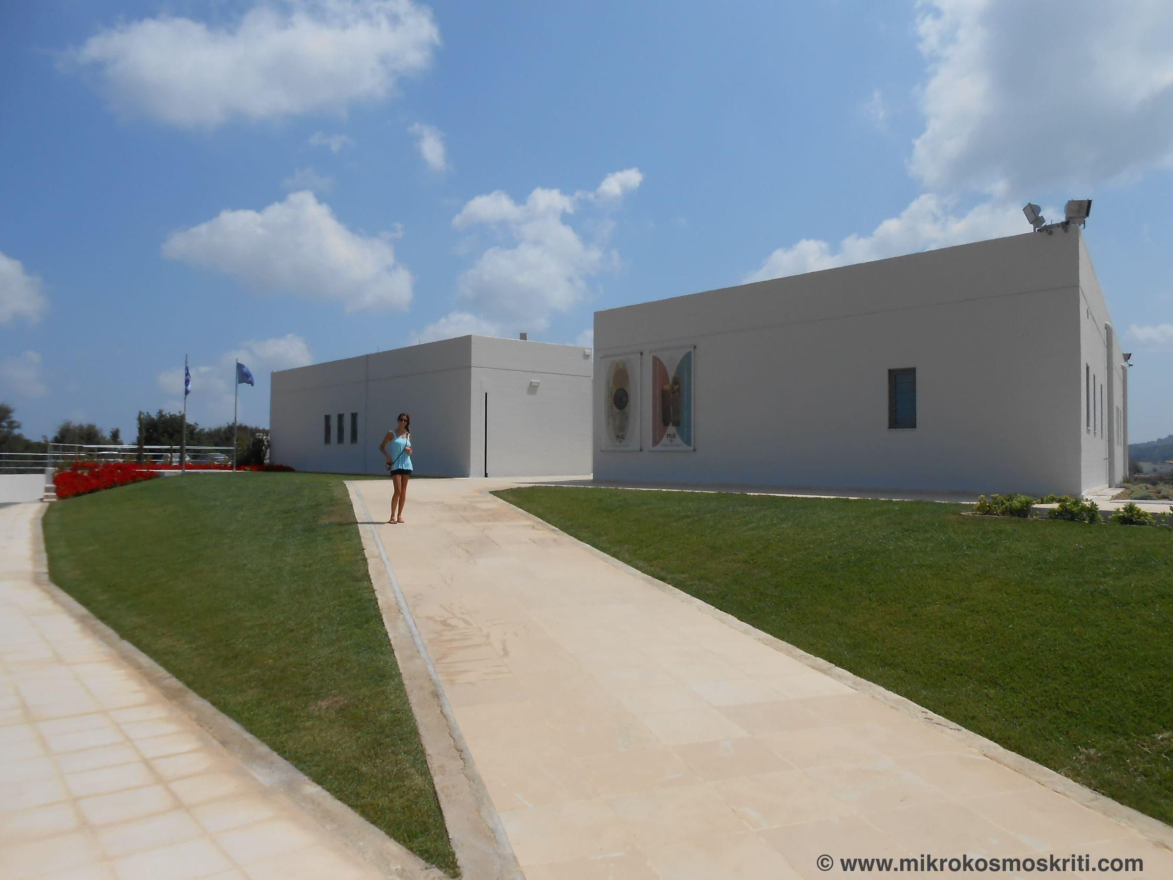 Museo di Eleftherna